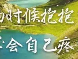 广州师大在线教育培训是真的吗,面试硬核技巧