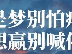 广州师大在线机构靠谱吗,2021教师总数突破1700万