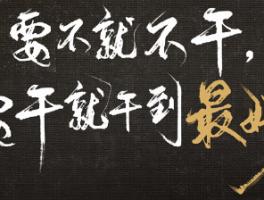 师大在线北京、天津、河北、山西、湖北2021下半年教师资格证考试