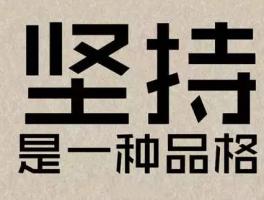 广州师大在线教育怎么样?好吗?