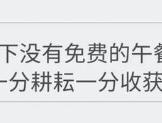 广州师大在线教育科技有限公司,江西省教师证考试准考证