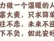 广州师大在线教育科技有限公司,教师证考试材料题回答