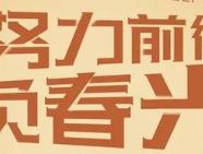 师大在线靠谱吗,内蒙古2021下半年教师证准考证
