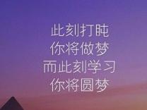 广州成学教育培训是真的吗?自考到底有没有用?