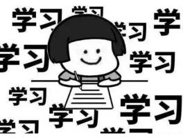 广州成学教育靠谱吗?怎么样?来谈谈我的答案