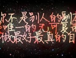 师大在线口碑如何,重庆2021教师资格考试准考证