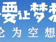 广州师大在线教育科技有限公司怎么样,不断优化教学产品
