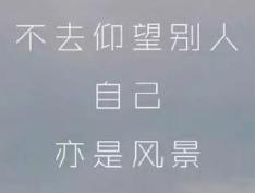 广州师大在线教育科技有限公司怎么样,福建省教师证准考证