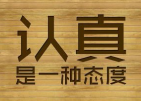 成学教育 (183).png
