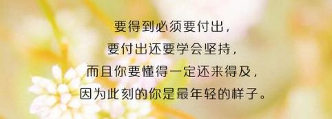 成学教育  (606).png