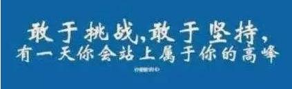 成学教育  (608).png