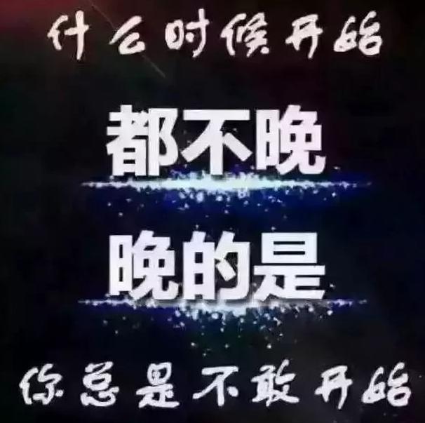成学教育  (626).png
