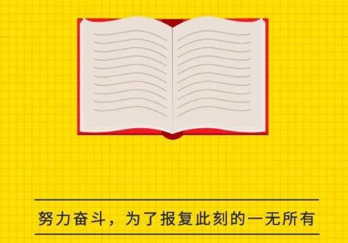 成学教育  (645).png