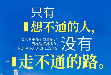 成学教育  (653).png