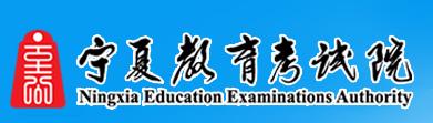 师大在线宁夏2021年下半年中小学教师资格考试(笔试)报名工作的通知.png
