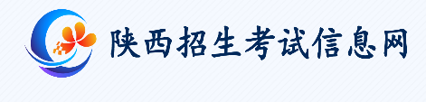 师大在线:陕西省9月8日考试缴费截止,中小学教师资格考试笔试公告.png