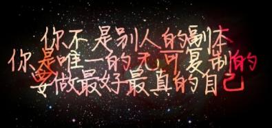 师大在线口碑如何,重庆2021教师资格考试准考证.png
