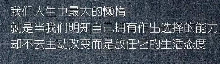 广州师大在线教育培训是真的吗,教师资格证考试文化素养(一).png