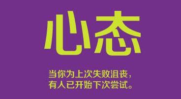 考教师资格证需要普通话证书吗?——师大在线教育培训.png