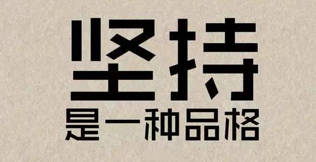 广州师大在线教育怎么样?好吗?.png